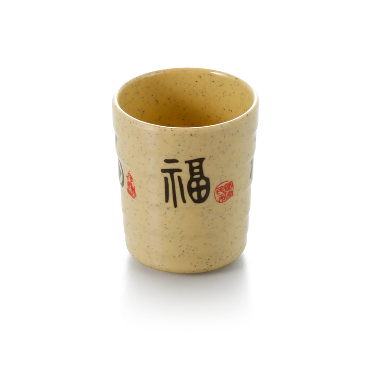 3.1 Inch Non Slip Yellow Melamine Drink Cup 73028CSF