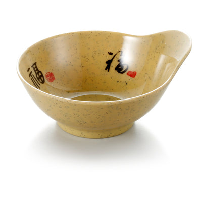 4.5 Inch Yellow Melamine Single Ear Bowl 805DEWCSF