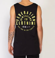 Break Singlet - Best in Black 1120