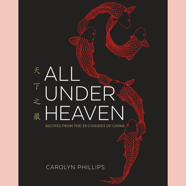 All Under Heaven: Recipes From the 35 Cuisines of China (Carolyn Phillips)
