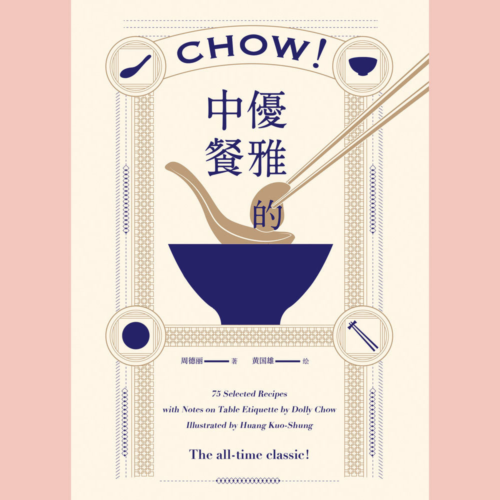 Chow!: Secrets of Chinese Cooking (Dolly Chow)