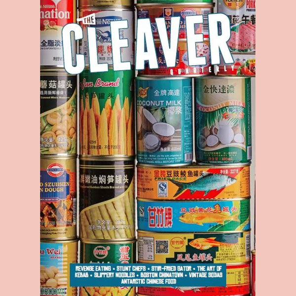 The Cleaver Quarterly Issue 7