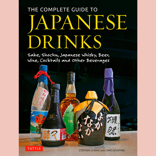 Complete Guide To Japanese Drinks (Stephen Lyman)