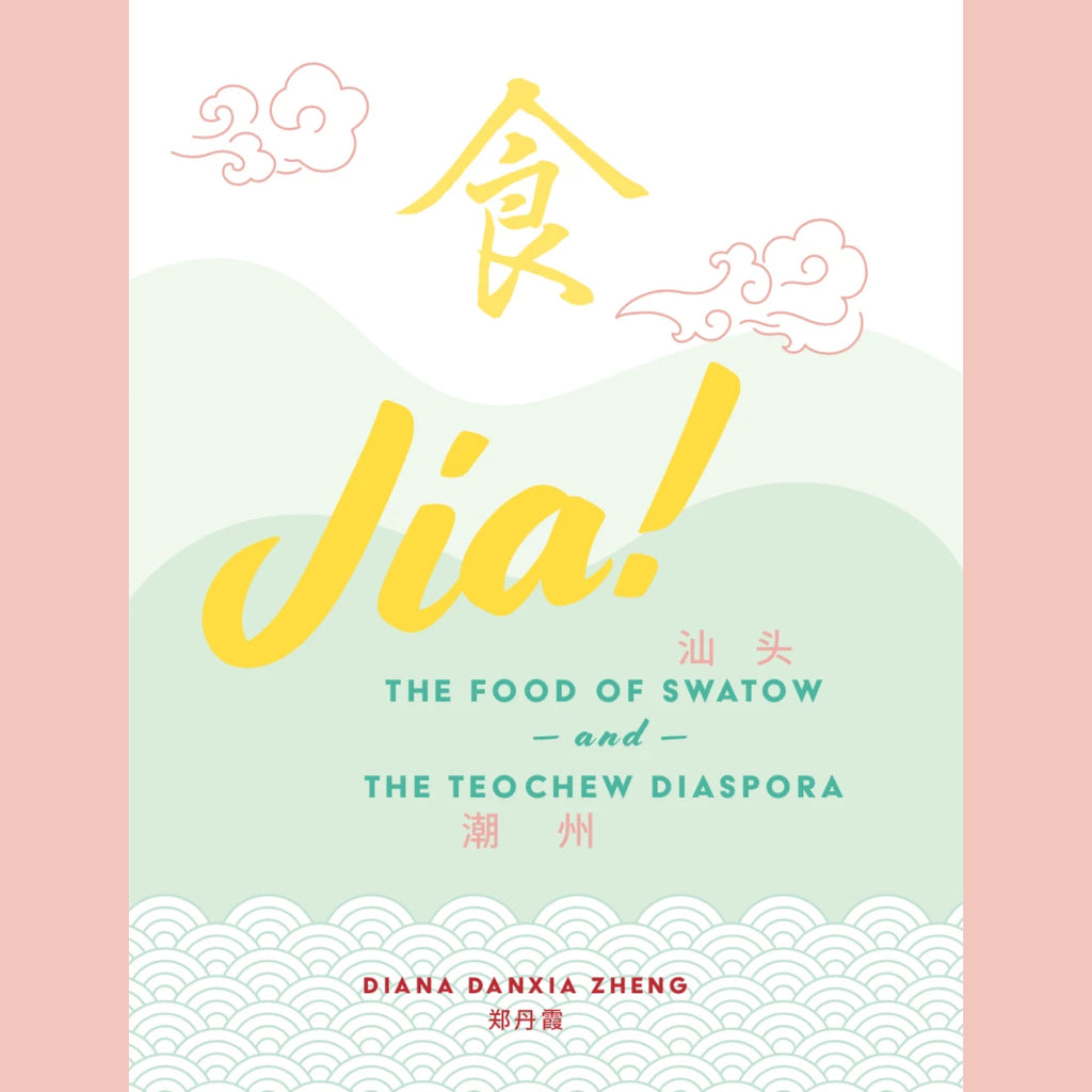 Signed Copy: Jia! The Food of Swatow and the Teochew Diaspora (Diana Danxia Zheng)