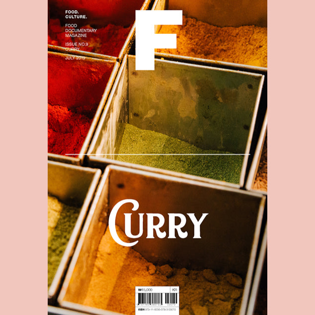 Magazine F: No. 9 Curry