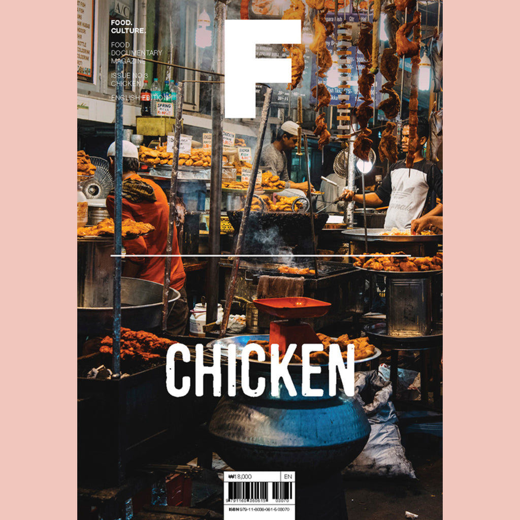 Magazine F: No. 3 Chicken