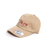 Now Serving Si Jefa Hat