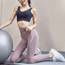 Load image into Gallery viewer, Ladies Seamless Workout High Waisted Gym Compression Leggings