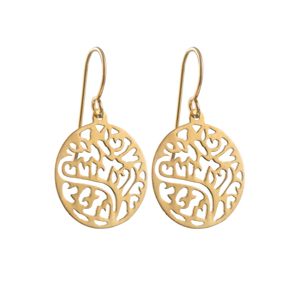 Gold Plated Silver Round Earrings With Intricate Filigree Work