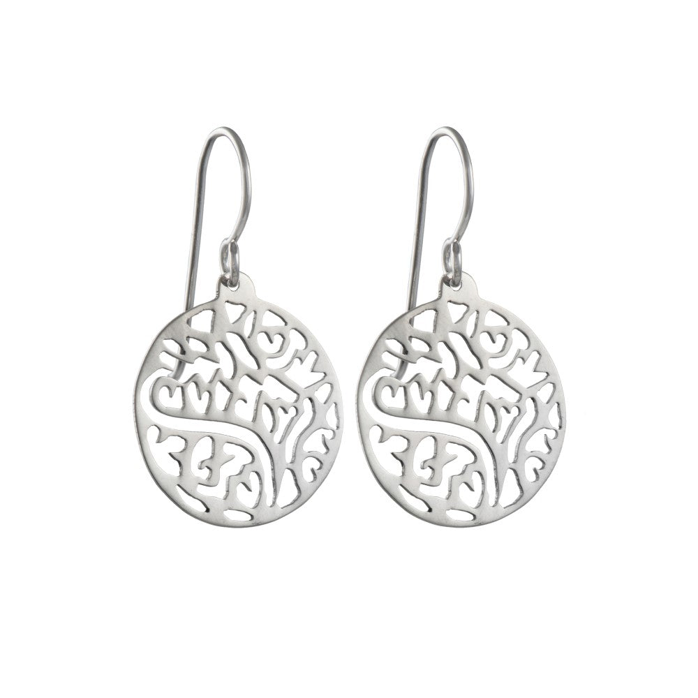 Round Earrings With Intricate Filigree Work