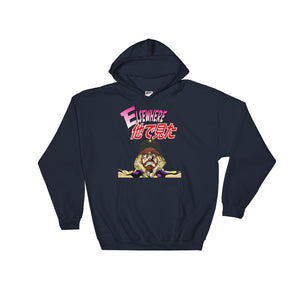 Elsewhere's Bizarre Adventure Hooded Sweatshirt