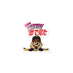 Elsewhere's Bizarre Adventure Bubble-free stickers