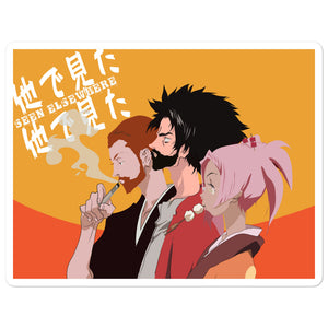 Elsewhere Champloo Bubble-free stickers