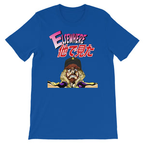 Elsewhere's Bizarre Adventure Short-Sleeve Unisex T-Shirt