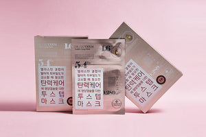 TABRX MASK 2 STEPS Lift up (5ea/box)