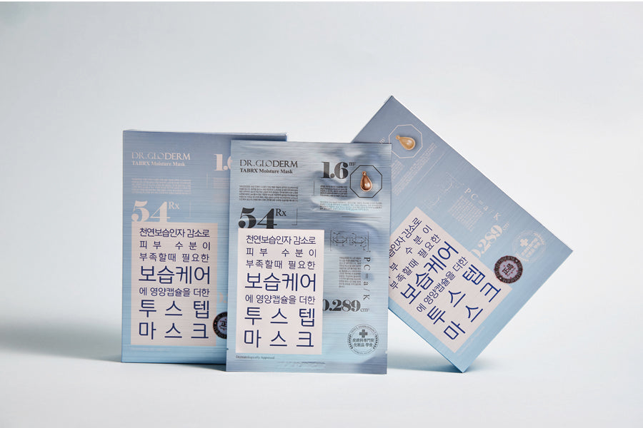 TABRX MASK 2 STEPS Moisture (5ea/box)