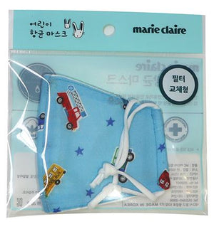 Reusable Mask Kids - Car (Disposable Filter Applicable)