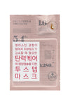 [DR.GLODERM] TABRX MASK 2 STEPS Lift up - CHOMIMO