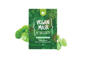 [Happy Vegan] Madecassoside Relaxing Vegan Mask - CHOMIMO