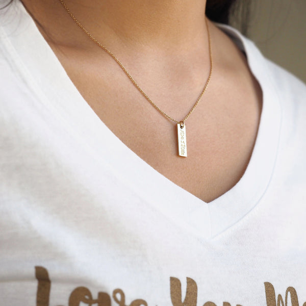 The Love U More Bar Necklace