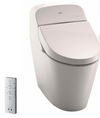 TOTO® WASHLET® G400 Bidet Seat with Integrated Dual Flush 1.28 or 0.9 GPF Toilet with PREMIST™, Sedona Beige - MS920CEMFG#12