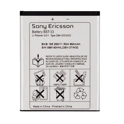 Battery Sony BST-33 - Cell Phone Parts Canada