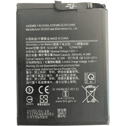 Replacement Battery for Samsung A10s / A20s / A21