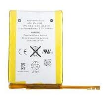 Battery iPod Touch 4 - Cell Phone Parts Canada