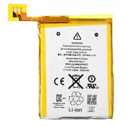 Battery iPod Touch 5 - Cell Phone Parts Canada