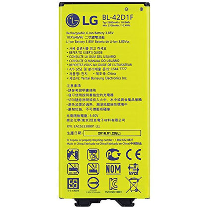 LG G5 Battery - Cell Phone Parts Canada