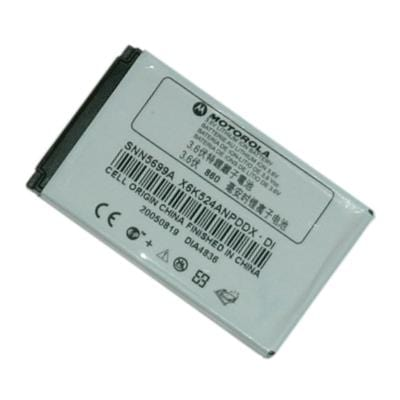Battery Motorola E398 - Best Cell Phone Parts Distributor in Canada