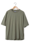 Oversize Cotton T-shirt Deep Lichen Green