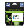 HP 951 XL Cyan High Yield Original Ink Cartridge | CN046AE