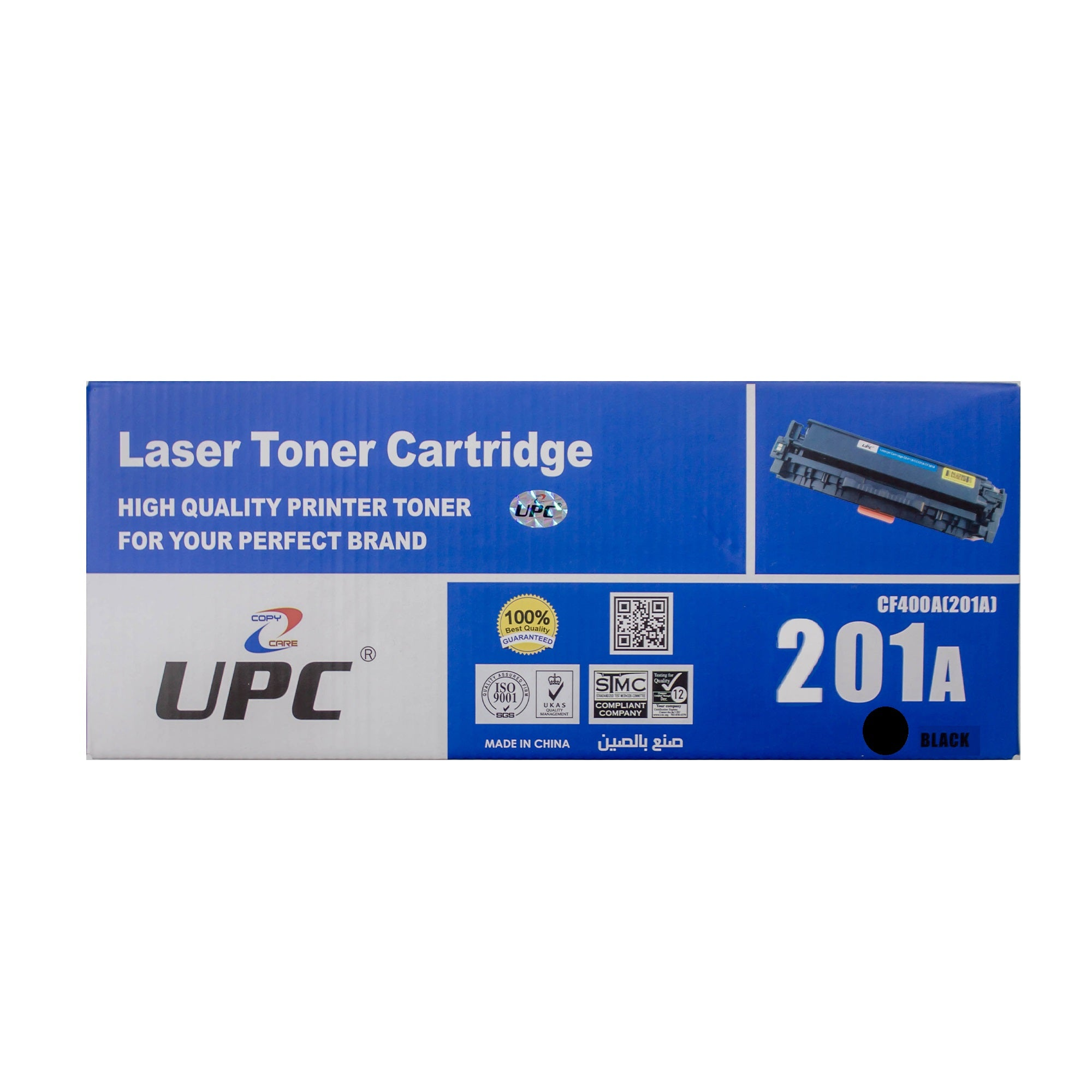 UPC 201A Compatible Laser Jet Toner Cartridge Black (CF400A)