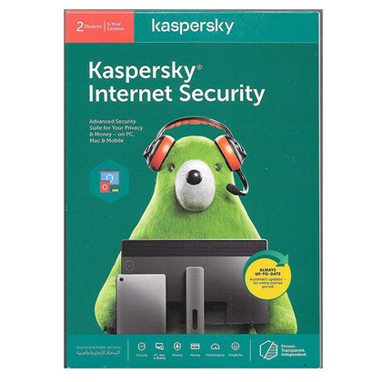 Kaspersky Internet Security 2020 2 Users / Devices 1 Year - Saudi Arabia