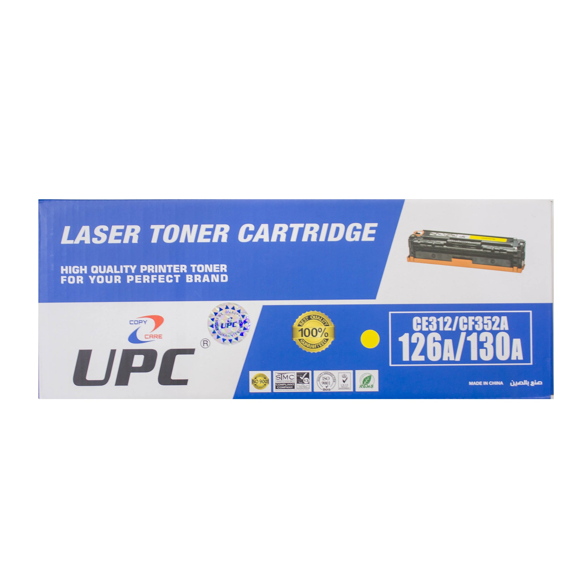 UPC 130A l 126A Compatible Toner Cartridge, Yellow