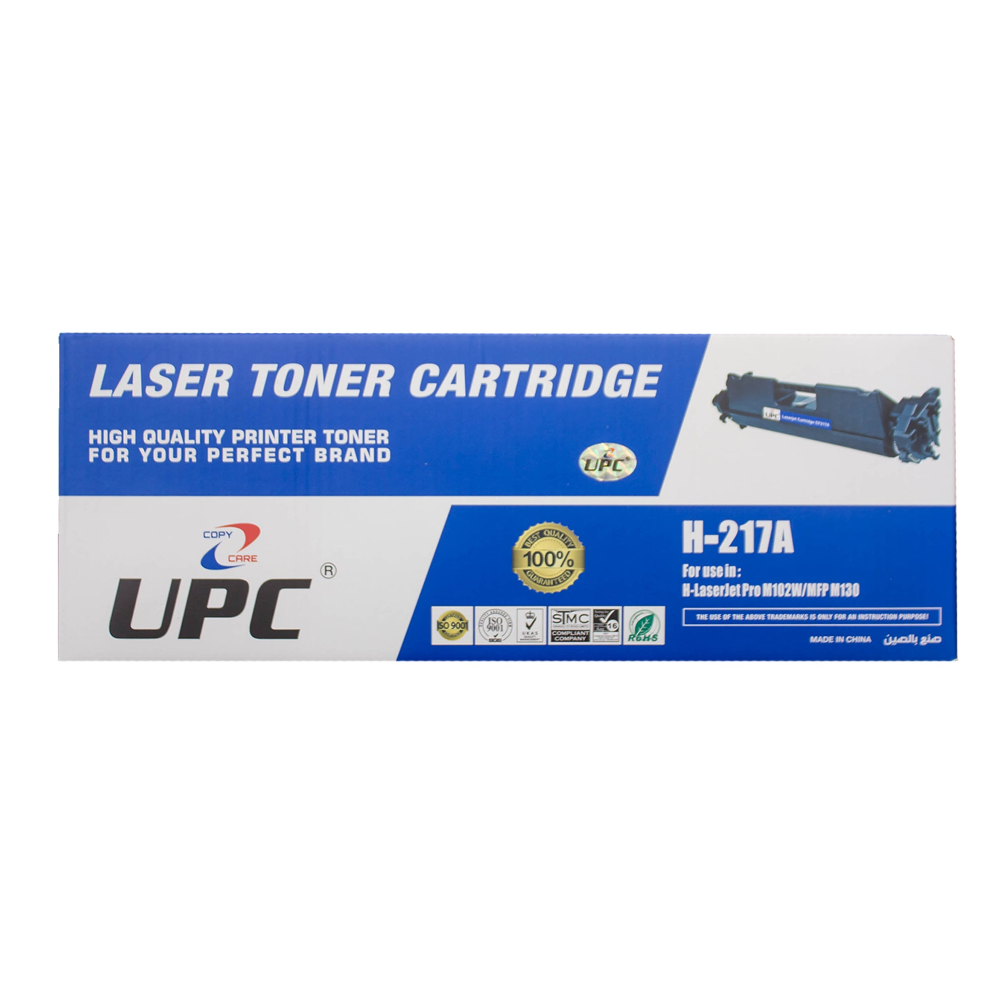 UPC 17A Black Laser Toner (CF217A) Compatible with HP Laser Printers