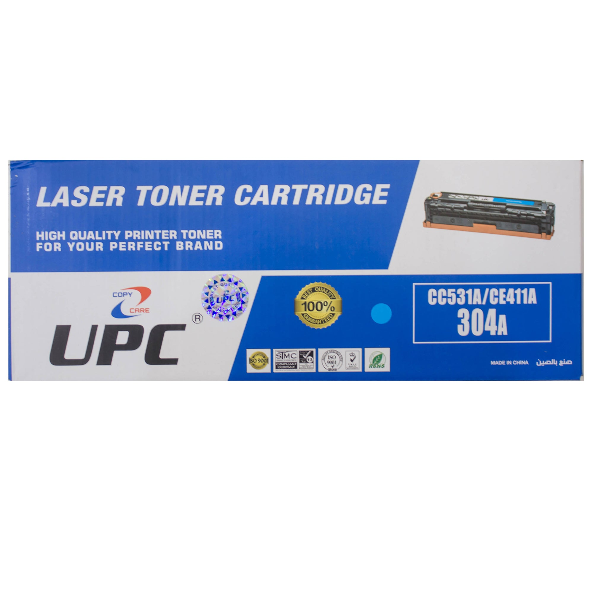 UPC 304A / 305A  Laser Toner Cartridge Cyan (CC531A / CE411A) Compatible with HP Laser Printers