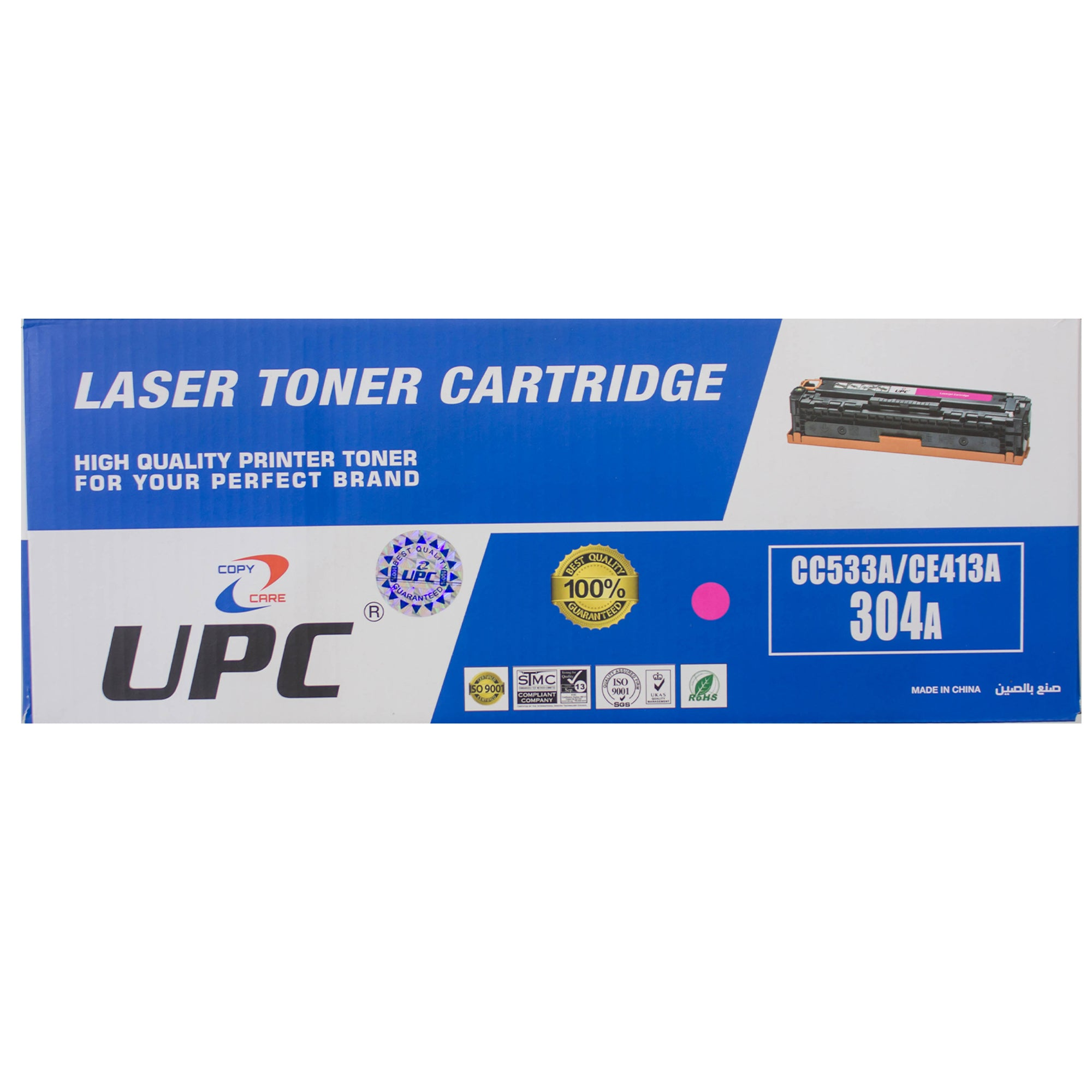 UPC 304A / 305A Laser Toner Cartridge Magenta (CC533A / CE413A) Compatible with HP Laser Printers