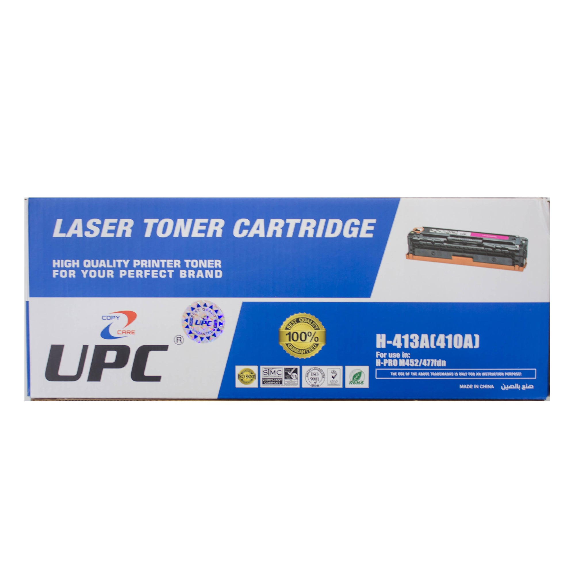 UPC 410A Laser Toner Cartridge Yellow (CF412A) Compatible with HP Laser Printers
