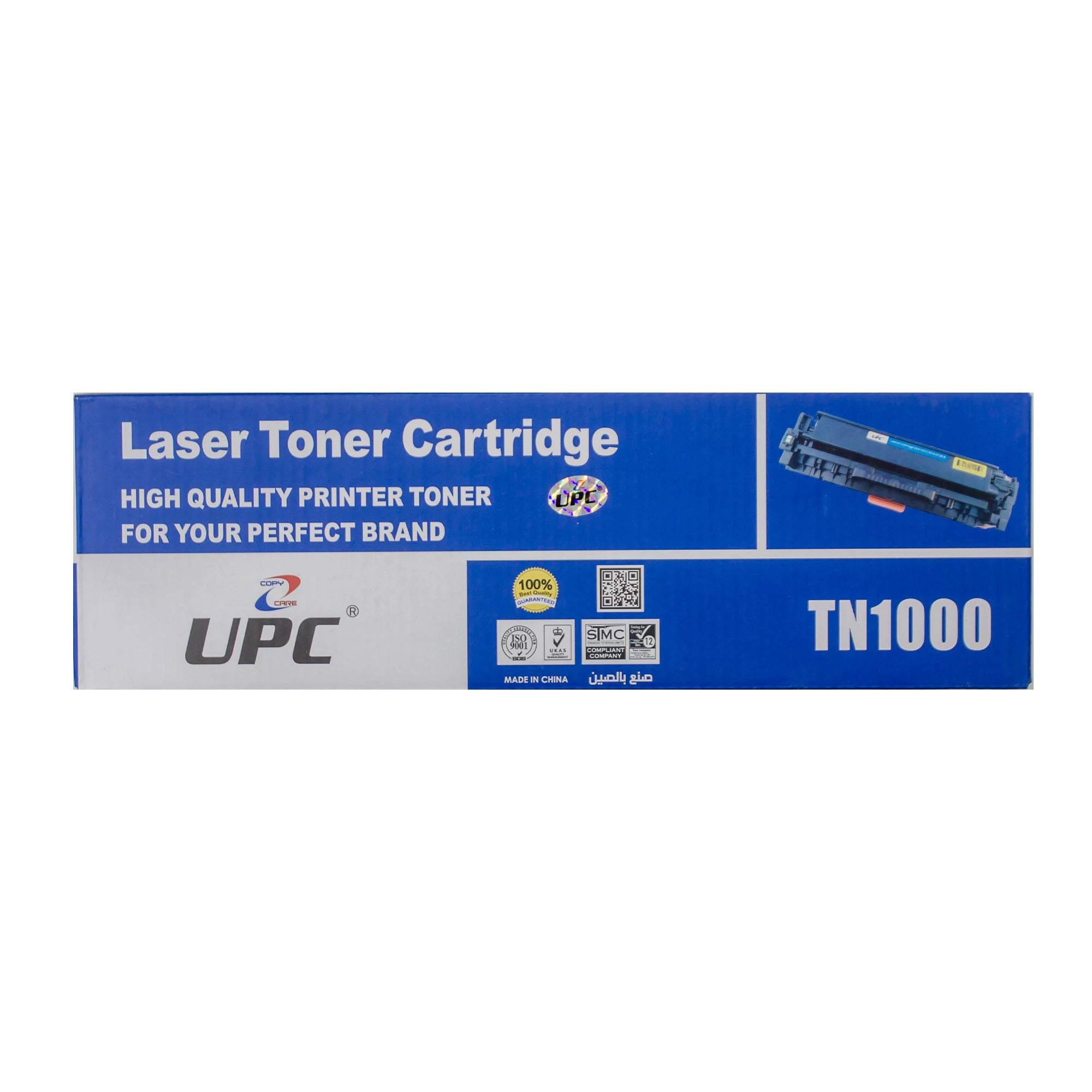 UPC TN1000 Black Laser Toner Compatible with Brother Laser Printers