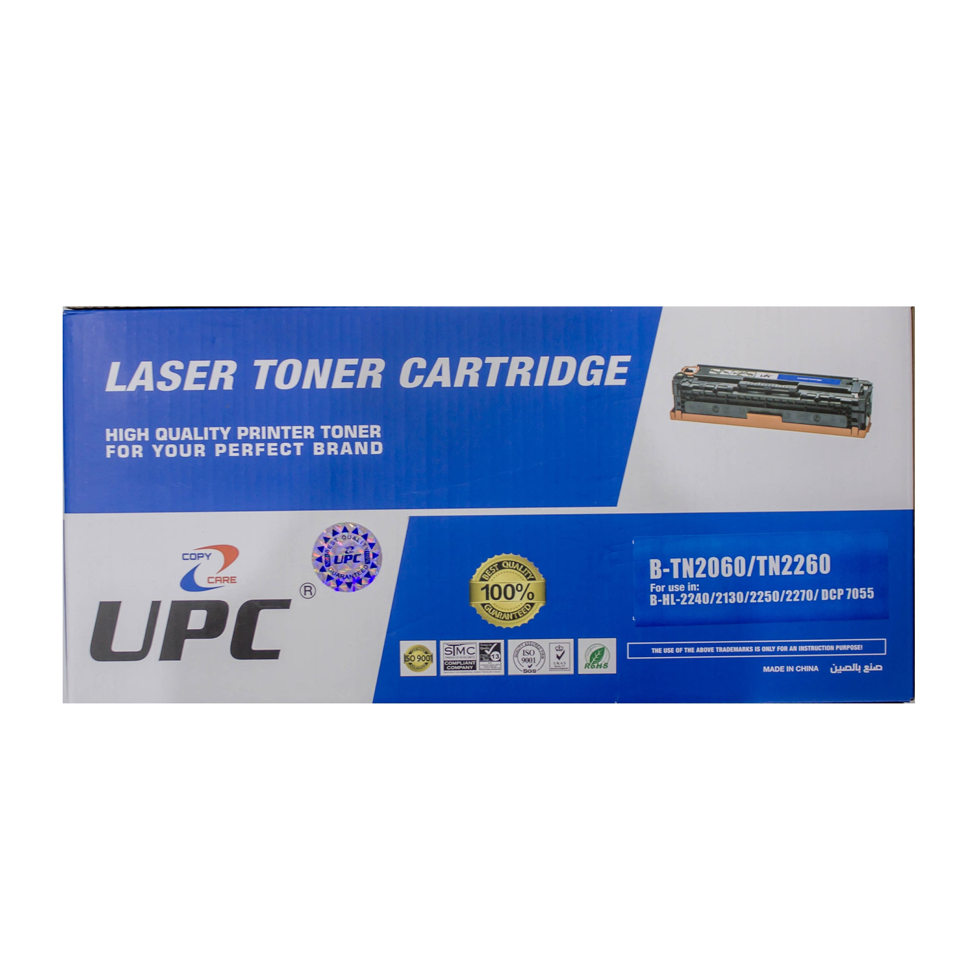 UPC TN2060 l TN2260 Black Laser Toner Compatible with Brother Laser Printers