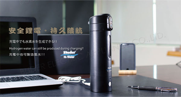 Hydrogen Water Bottle - Uses 4