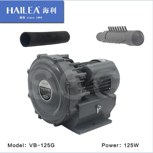 Hailea VB-125G vortex jet / air blower / aerator / blower