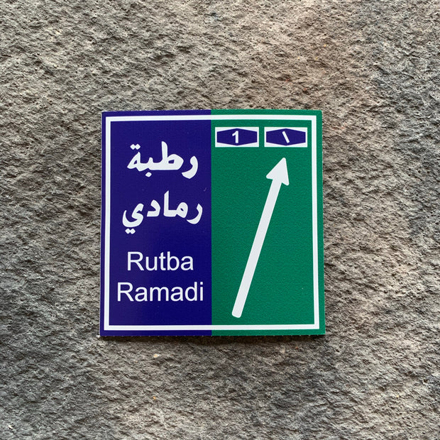 Ramadi Road sign Vinyl Decals