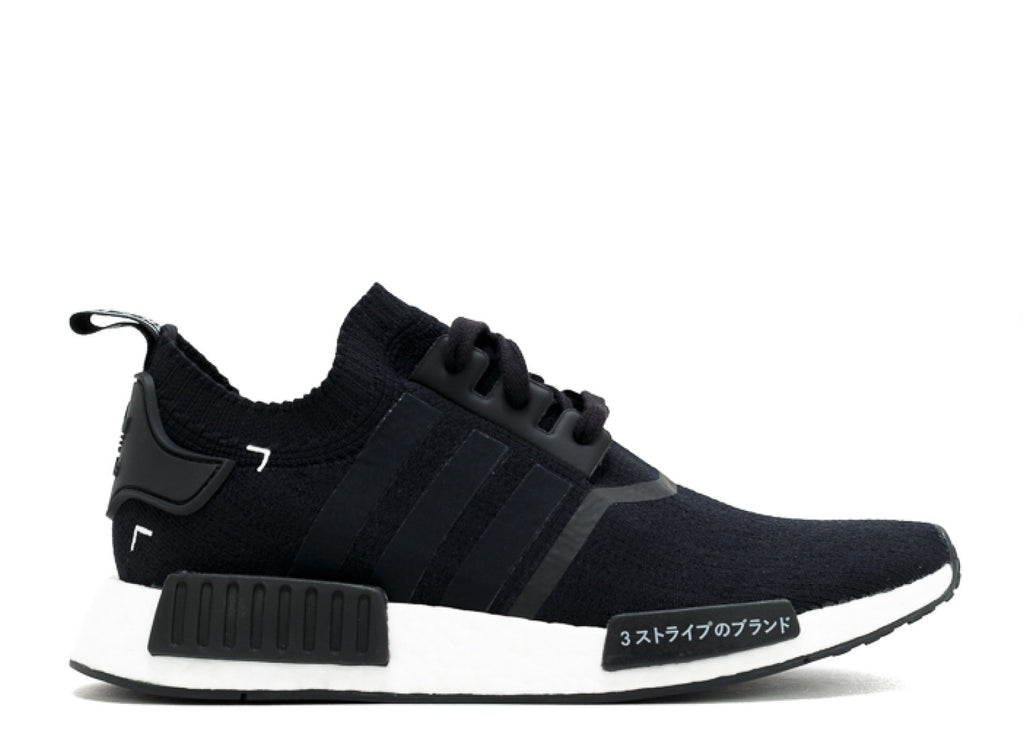 Adidas NMD R1 Primeknit 'Japan Boost Black'