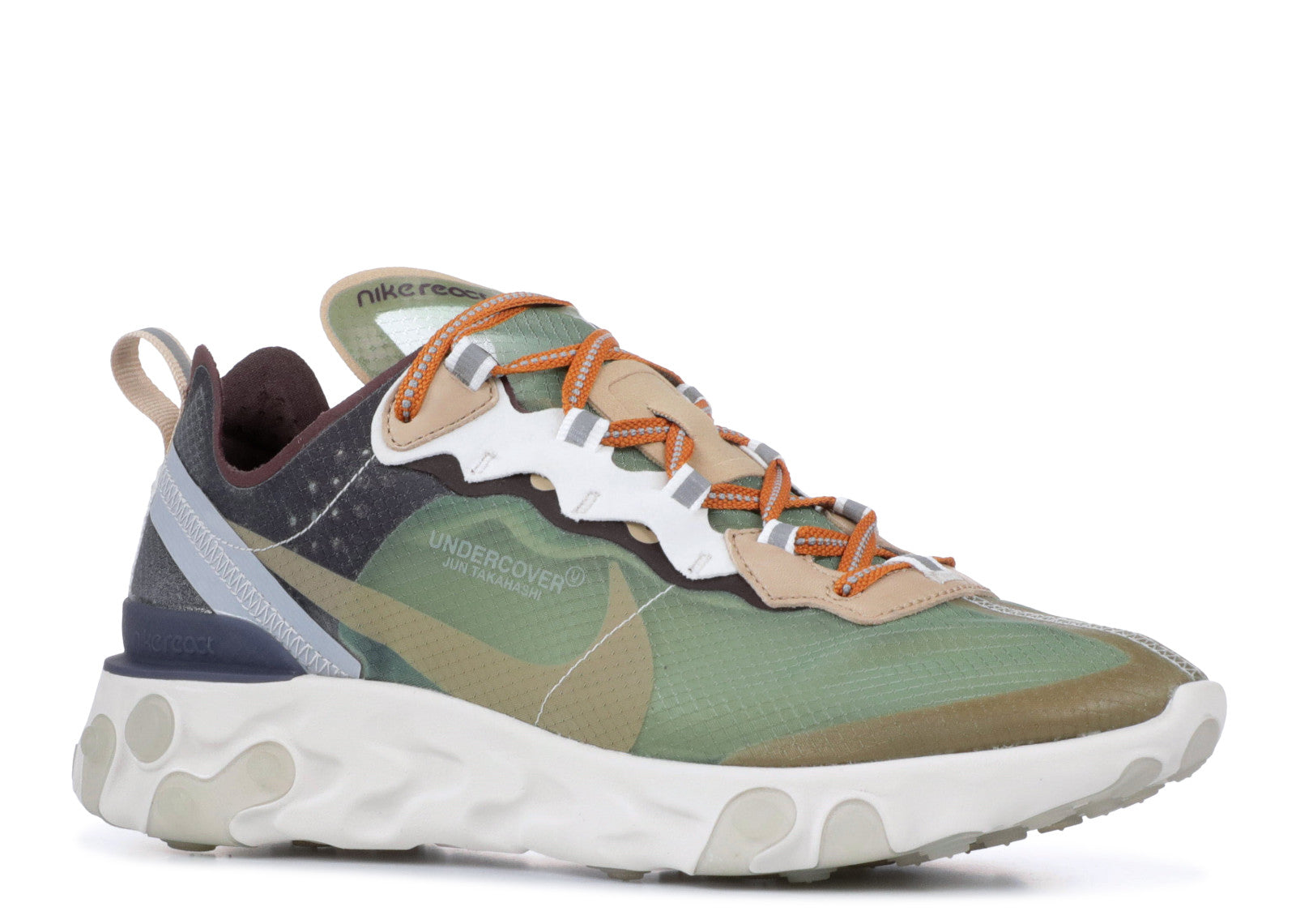 Undercover X Nike React Element 87 'Green Mist'
