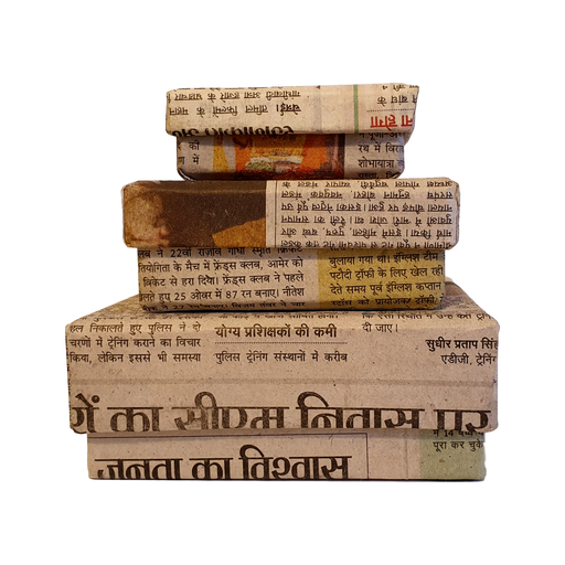 Set of Three Nested Boxes Up-Cycled From Indian Newspapers