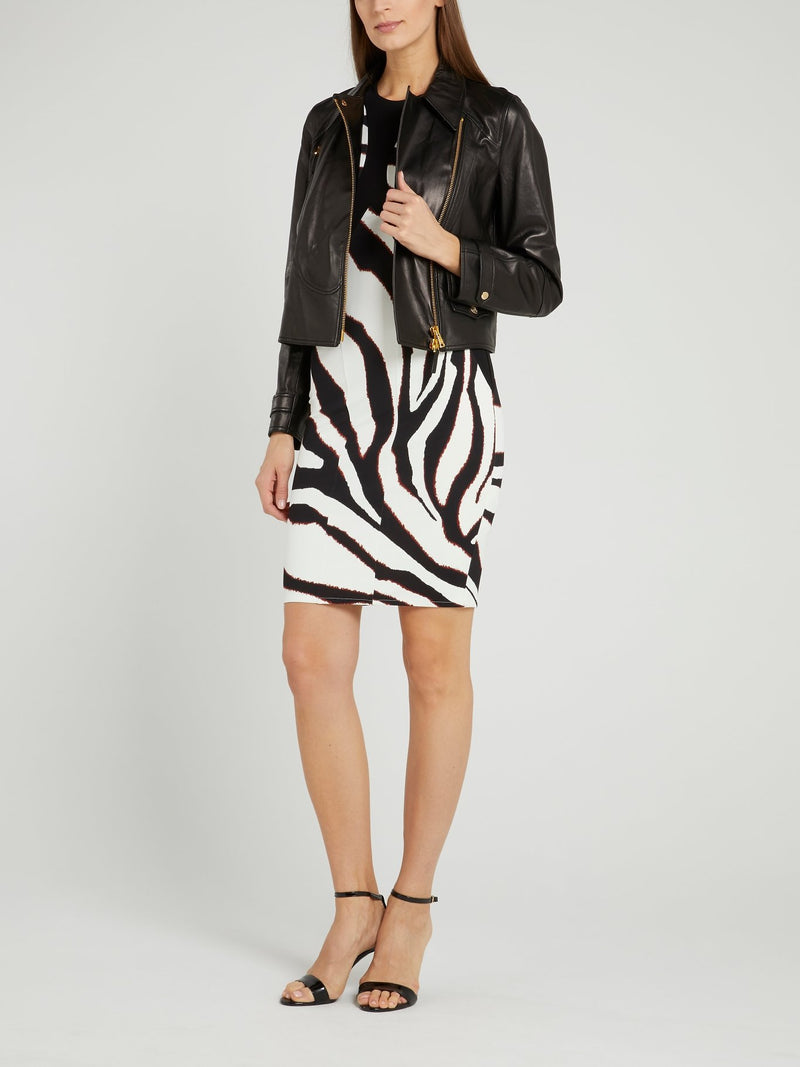 White Zebra Effect Halter Dress