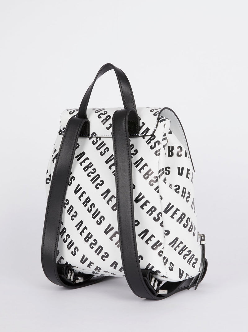 White Monogram Print Belted Backpack